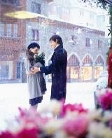 О Любви. Романтическое путешествие