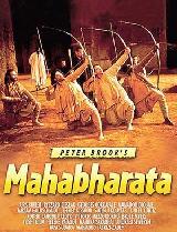 Махабхарата. Знаменитый индийский эпос, пересказанный в кино Питером Бруком