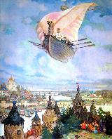 Воскресный лекторий Символика русской волшебной сказки