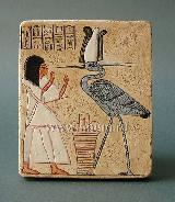 Путешествие в Древний Египет