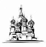 Экскурсия «Путешествие по экватору Москвы»