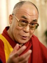 Далай-Лама ХIV. Живая традиция Тибета
