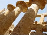 Лекция Таинственный мир Древнего Египта