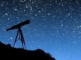Вечер-исследование «Погружение в тайну. Космос — знакомый и неизвестный»