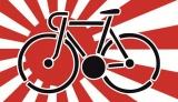 Велосеминар «Япония в Калининграде: восточный взгляд на западный город».