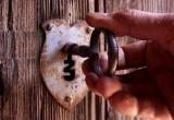 Семинар «Открой самого себя»