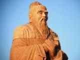 «Конфуций. Законы Неба. Учение о благородном муже» Шестое занятие курса