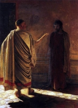 Аудиовизуальная лекция-диалог «Что есть Истина?»