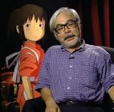 Киновечер «Притяжение миров в мультфильмах Хаяо Миядзаки»