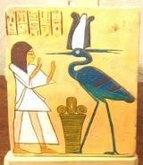 """Создаем копию Древнего Египта - рельеф """"Поклонение священной цапле"""""""