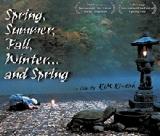 """Философский киноклуб """"Весна, лето, осень, зима и снова весна"""""""