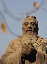 Лекция «Конфуций. Законы Неба. Учение о благородном муже»
