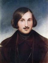 Гоголь, которого мы не знаем