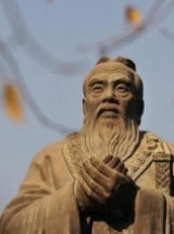 «Конфуций. Искусство жизни». Программа Студии целостного. Лекция&практика