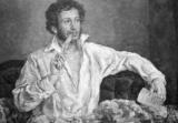 Лекция «Пушкин: путь поэта»