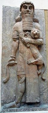 Вечер «Гильгамеш: герой с беспокойным сердцем»