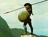 Лекция «300 спартанцев. Искусство побеждать»