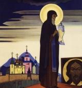 Лекция «Сергий Радонежский. У истоков русской духовности»