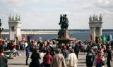 День города. Праздник в честь 425-летия Волгограда