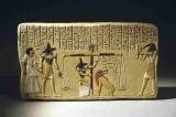 Древний Египет. Искусство жить сердцем