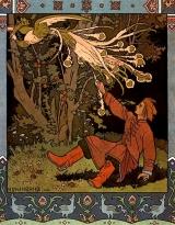 Интерактивная лекция «Символика волшебной сказки. Часть 2. Герой в Тридевятом царстве»
