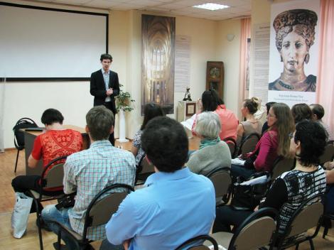 Занятие вводного курса «Философия для жизни» (лекции, семинары, практикумы)